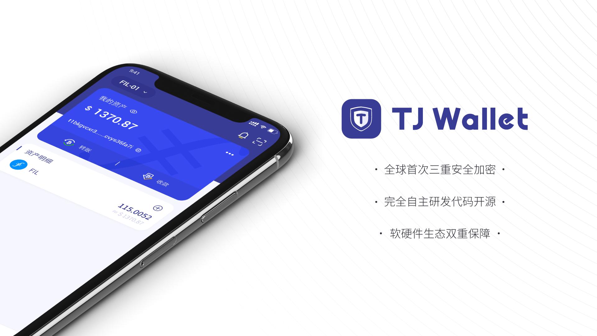 TJ Wallet Lite showcase