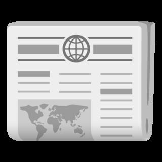 immutable news