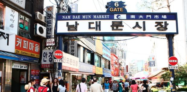 Namdaemun Marketplace [NM] showcase