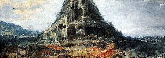 Babel showcase